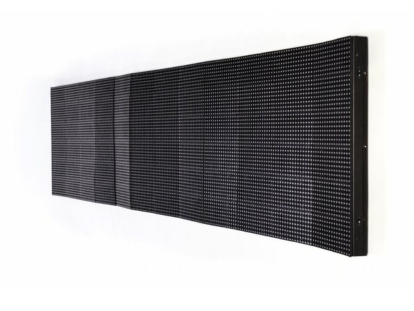 PixelFlex Curtain.jpg