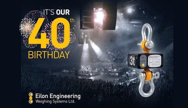 Eilon_40th_Anniversary.jpe